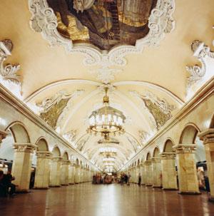 [تصویر:  Moscow-metro.jpg]